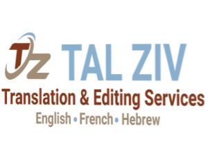 TAL ZIV תרגום ושרותי עריכה